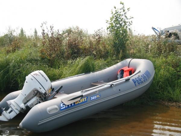 Лодка риб 375 складной купить